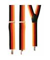 Duitse bretels geel/rood/zwart