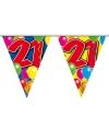 21 jaar vlaggetjes slingers 10 meter